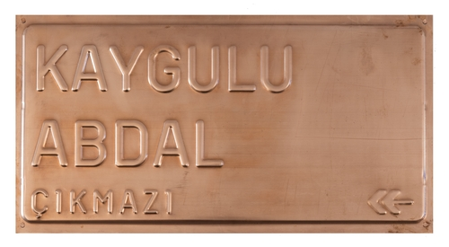 copper street sign, 32x60cm<br />Photo: CHROMA